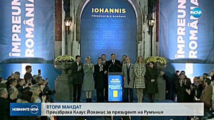 Клаус Йоханис печели категорично президентските избори в Румъния