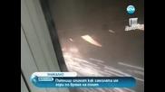Пасажери снимат горящ Самолет !