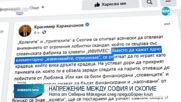 Напрежение между София и Скопие заради предизборен клип
