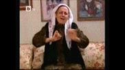 Баба Джеврие и ферхунде Смях по 2012 - малка шега за развлечение :d