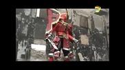 Звездни Рейнджъри Супер Самурай Е20 Бг Аудио