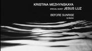 (2012) Кристина Межинская - До рассвета