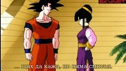 Dragon Ball Z - Сезон 5 - Епизод 147 bg sub