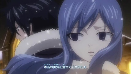 { Bg Sub } Fairy Tail Opening 18 - Break Out!