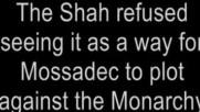 Разбиране на Близкия изток #3 Иран Understanding The Middle East Series #3 Iran