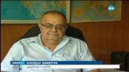 Над 2 300 души искат оставката на Божидар Димитров