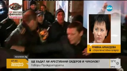 Прокуратурата ще иска постоянен арест за Сидеров и Чуколов