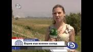 Репортаж По bTV За Взивовете В Челопечене 03.07.2008 *High Quality*