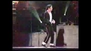 Michael Jacksons Moon Walk Collection