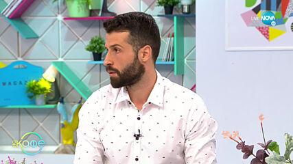 Марта Вачкова: Защо подкрепя кампанията #докосвампобеждавам? - На кафе (22.10.2020)