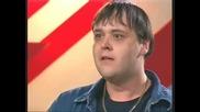 Най Лошия Поп - Idol На Великобритания