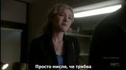 Кралиците на Писъка, Сезон 1, Епизод 3 - със субтитри