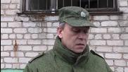 Ukraine: DPR's Basurin says Donetsk situation has 'worsened' amid reports of shelling