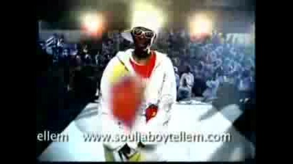 Soulja Boy Tellem - Crank That - Alvin
