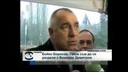 Борисов е готов да се раздели с Божидар Димитров заради ДС