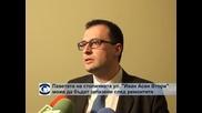 """Паветата на столичната ул. """"Иван Асен Втори"""" може да бъдат запазени след ремонтите"""