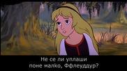 Черният казан * 3/5 * Бг Субтитри (1985) The Black Cauldron: Walt Disney Classics animation