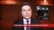 Бездействаха ли спасителите при наводнението в Бургас - Часът на Милен Цветков (10.09.2014г.)