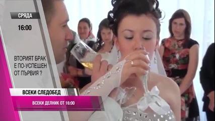 Promo_vseki_sledobed_s_krisi_13_