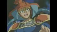 Yu - Gi - Oh!the Abridged Series - 9еп. - Бг Sub
