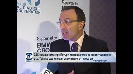 Петър Стоянов е номиниран за конституционен съдия от СДС
