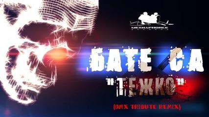 Бате Са - Тежко ( Dmx tribute remix)