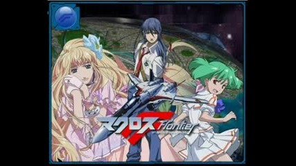 Macross Frontier - Triangular