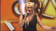 Sabina Kasumovic - Ja ne mogu mila majko (live) - ZG 2014 15 - 06.12.2014. EM 12.
