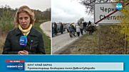 ЗАРАДИ СМЕТИЩЕ: Десетки блокираха пътя Девня-Суворово