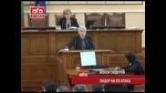 Изявление на Волен Сидеров в Народното събрание и гласуването на предложението 06.03.2013г - Алфа Hq