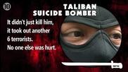 10-те Най-глупави терористи