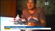 """""""Разследване"""": Продажба на дрога на метри от Двореца на децата - Новините на Нова"""