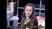Момиче Имитира Скандал Между Цигани