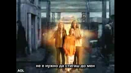 Hanson - I Will Come To You с БГ Превод