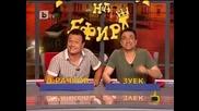 Господари на Ефира - 15.07.10 (цялото предаване)