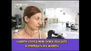 Пера И Памперси Щурмуват Балетната Сцена - Господари На Ефира, 30.06.2008