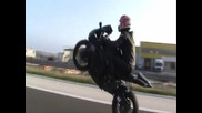 Pesa & Ro - Пази моториста