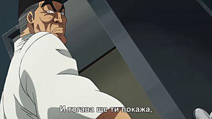 One Punch Man S2 - 04 [ Бг Субс ]