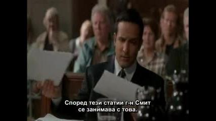 Мъртвата Зона ( S01e10 ) [ Бг Суб ]