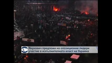 Кризата в Украйна: преговори, сблъсъци, обсади на административни сгради