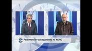 Едвин Сугарев: Предсрочният вот ще доведе до стабилизация на политическия живот