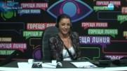 Емануела отговори на въпросите на зрителите