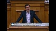 """Гърция можела """"случайно да излезе"""" от еврозоната, ако СИРИЗА вземе властта"""
