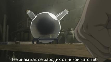 [бг субтитри] Fullmetal Alchemist Brotherhood - 40