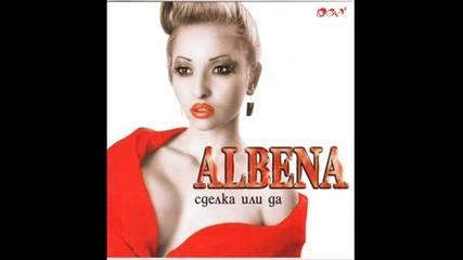 Albena - Kude Si 2008 Dj.ma3eN