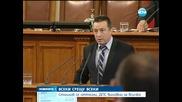 Политическите трусове продължават, оставки в БСП - Новините на Нова
