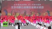 China: Beijing celebrates 2022 Winter Olympics bid victory