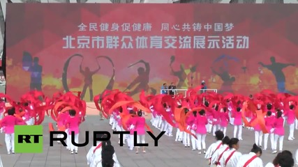 China: Beijing celebrates 2022 Winter Olympics bid victory