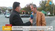 Блокада на пътя Радуил - Боровец заради рекорден брой свлачища