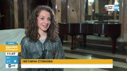 Светлина Стоянова – новата оперна звезда на България
